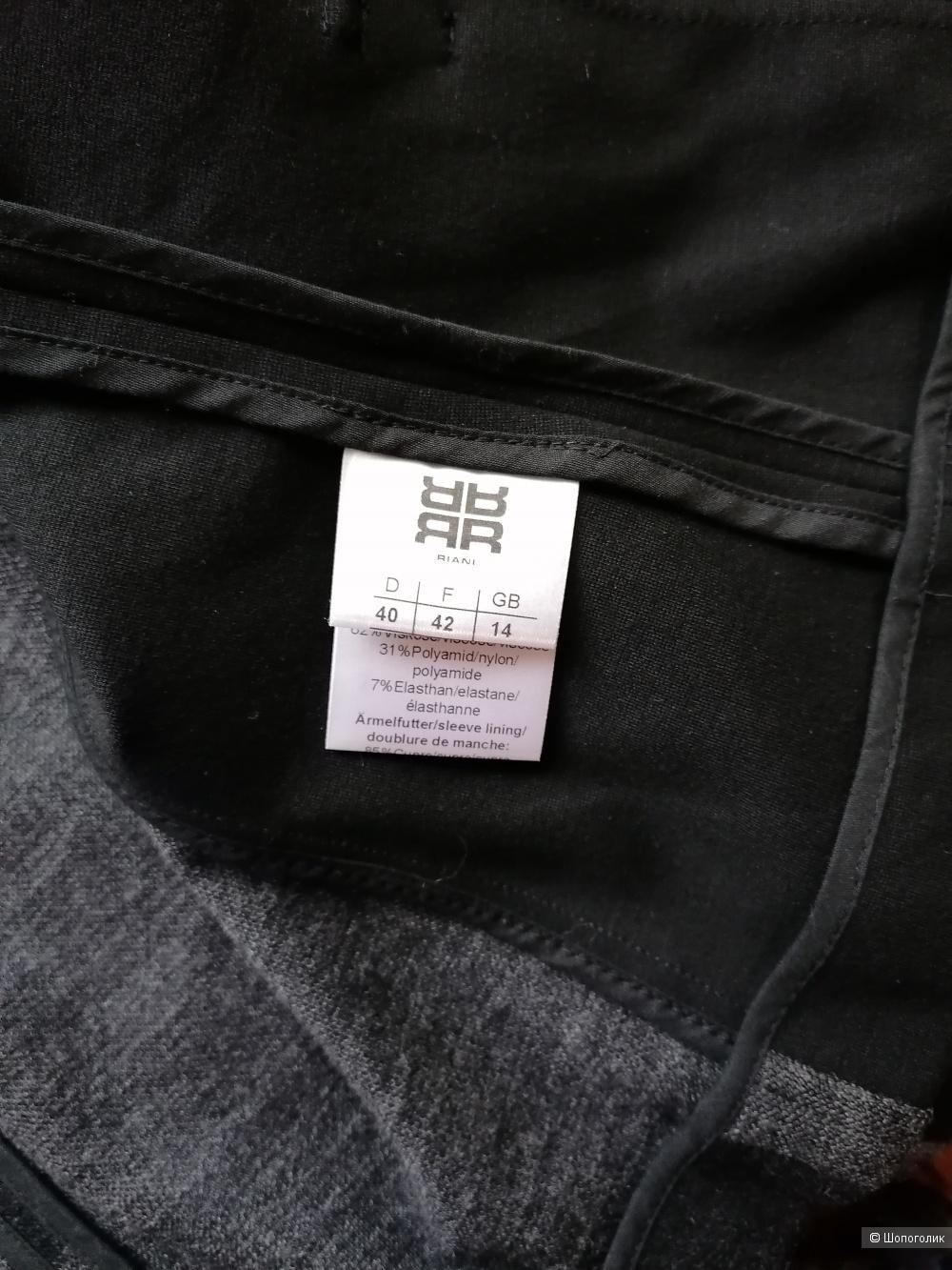 Куртка-пиджак Riani 40 немецкого размера