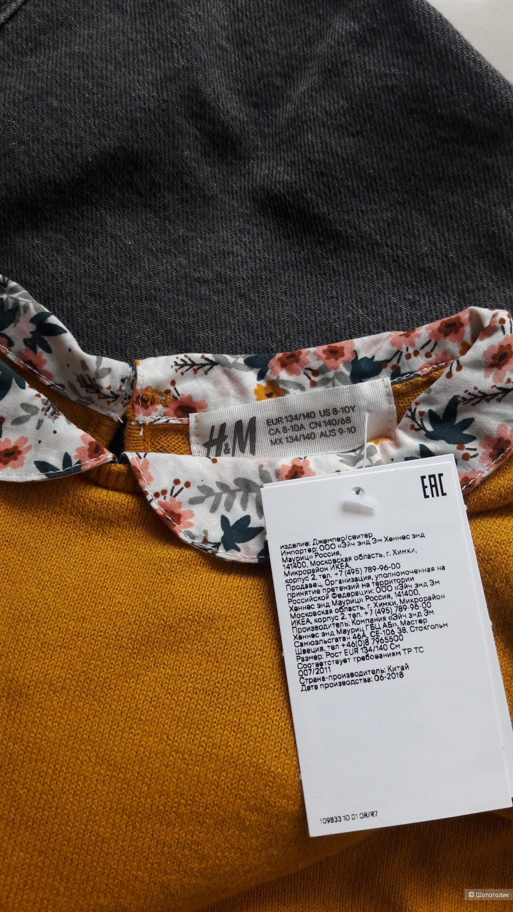 Джемпер ТМ H&M, размер 134-140
