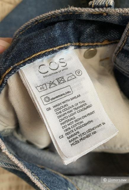 Джинсы COS размер 26
