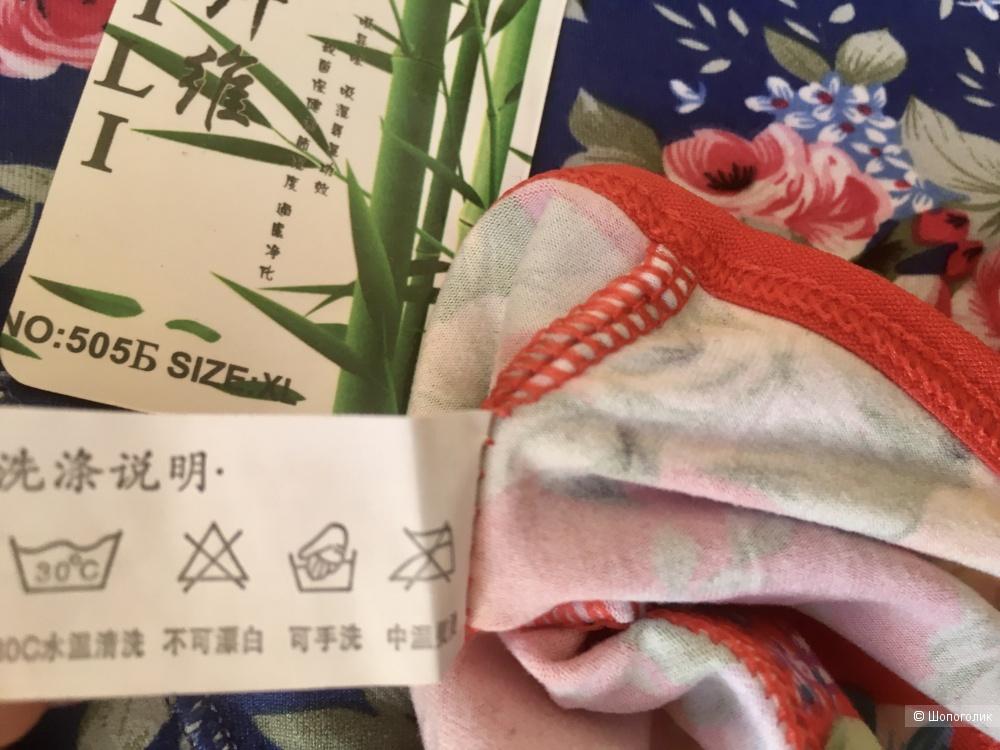 Комплект -  бамбуковые трусы размер S 42-44