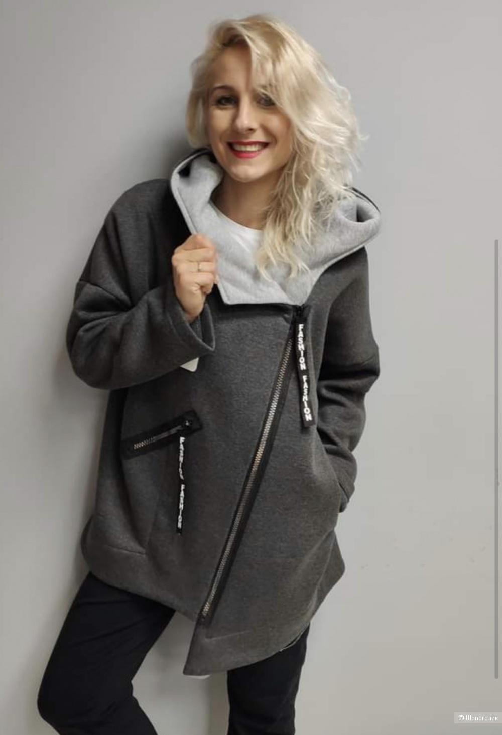Кардиган куртка на молнии MANILLA, one size