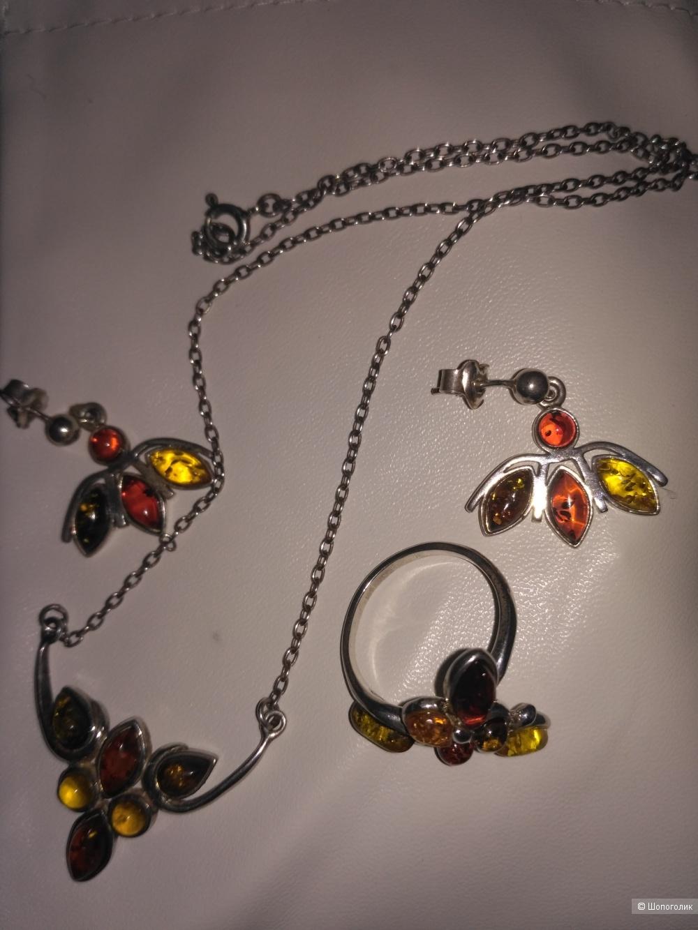 Комплект - кольцо, серьги, колье