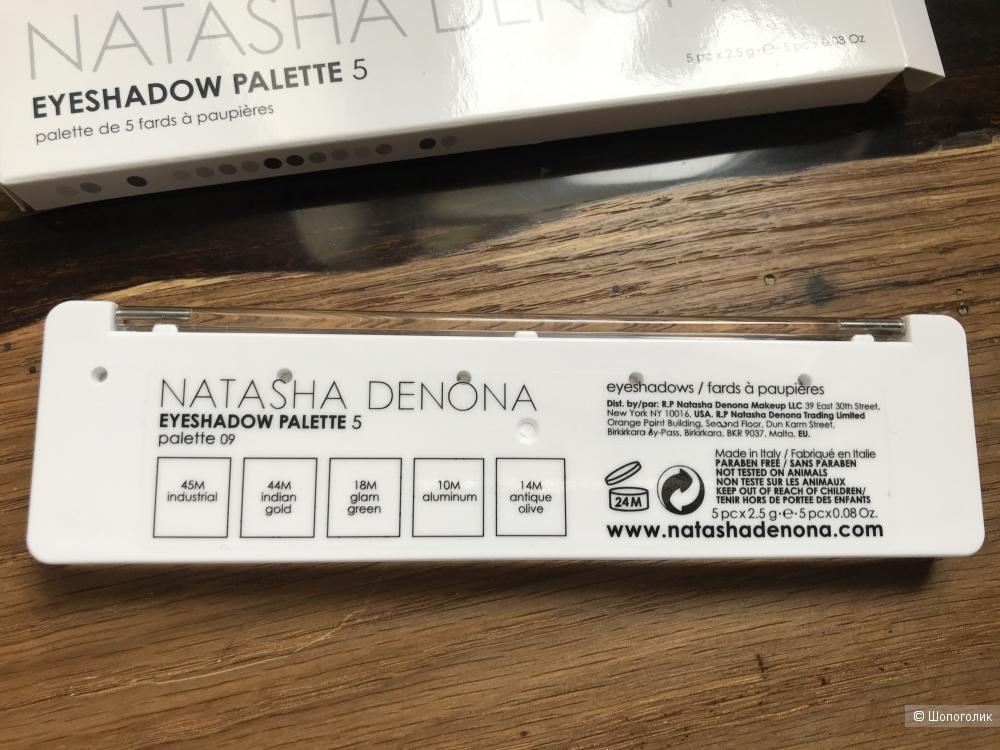 Тени Natasha Denona