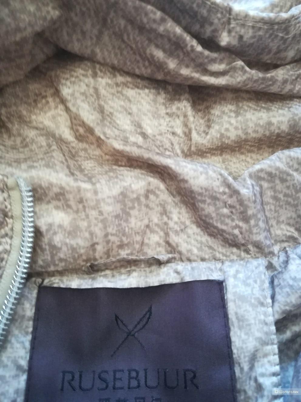 Пальто Rusebuur,M
