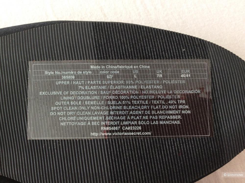Тапочки Victoria's Secret размер L (9/10, 40/41) на стопу 25-26 см
