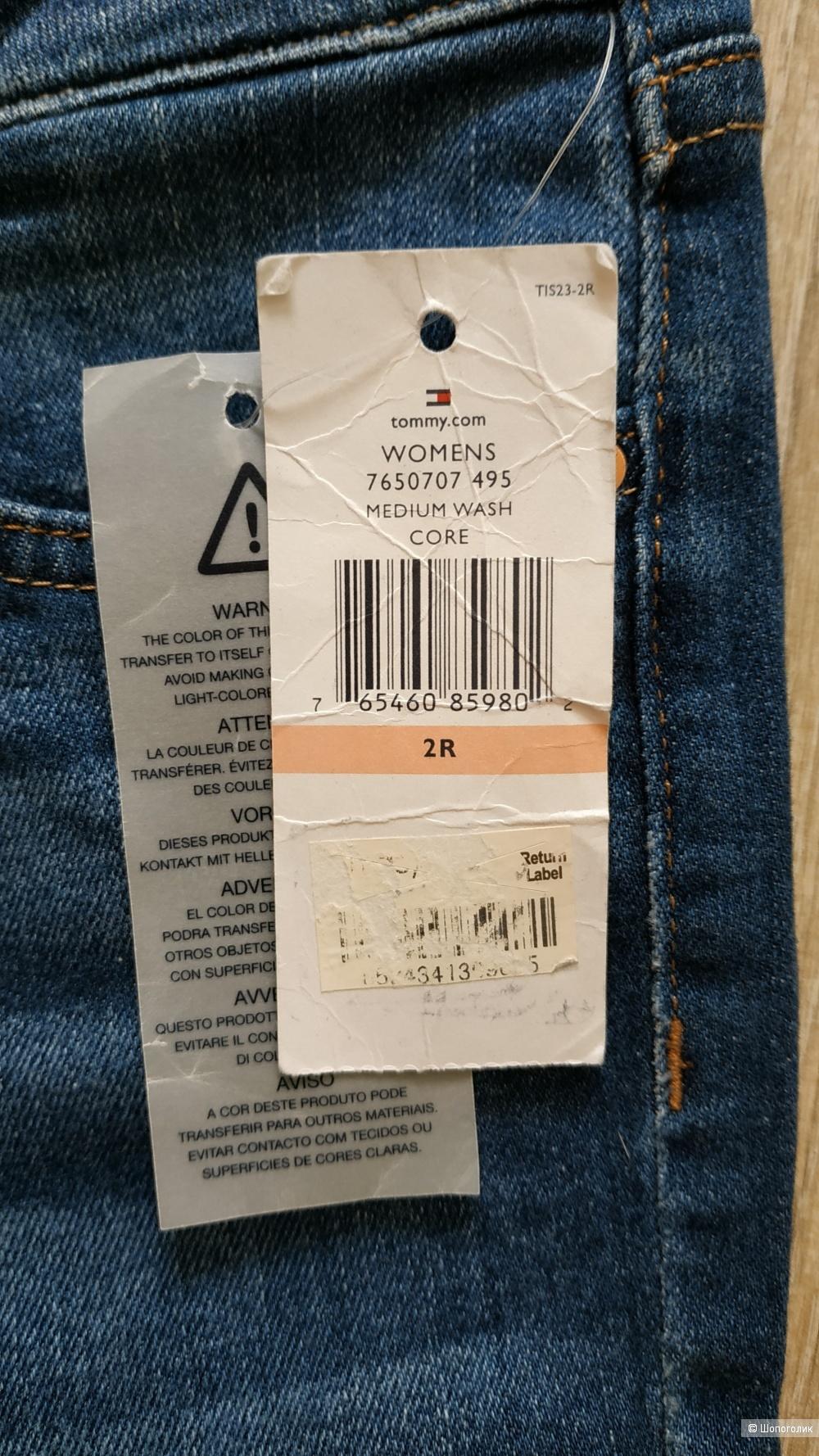 Сэт джинсы Tommy Hilfiger + джемпер Merona, размер 42-44