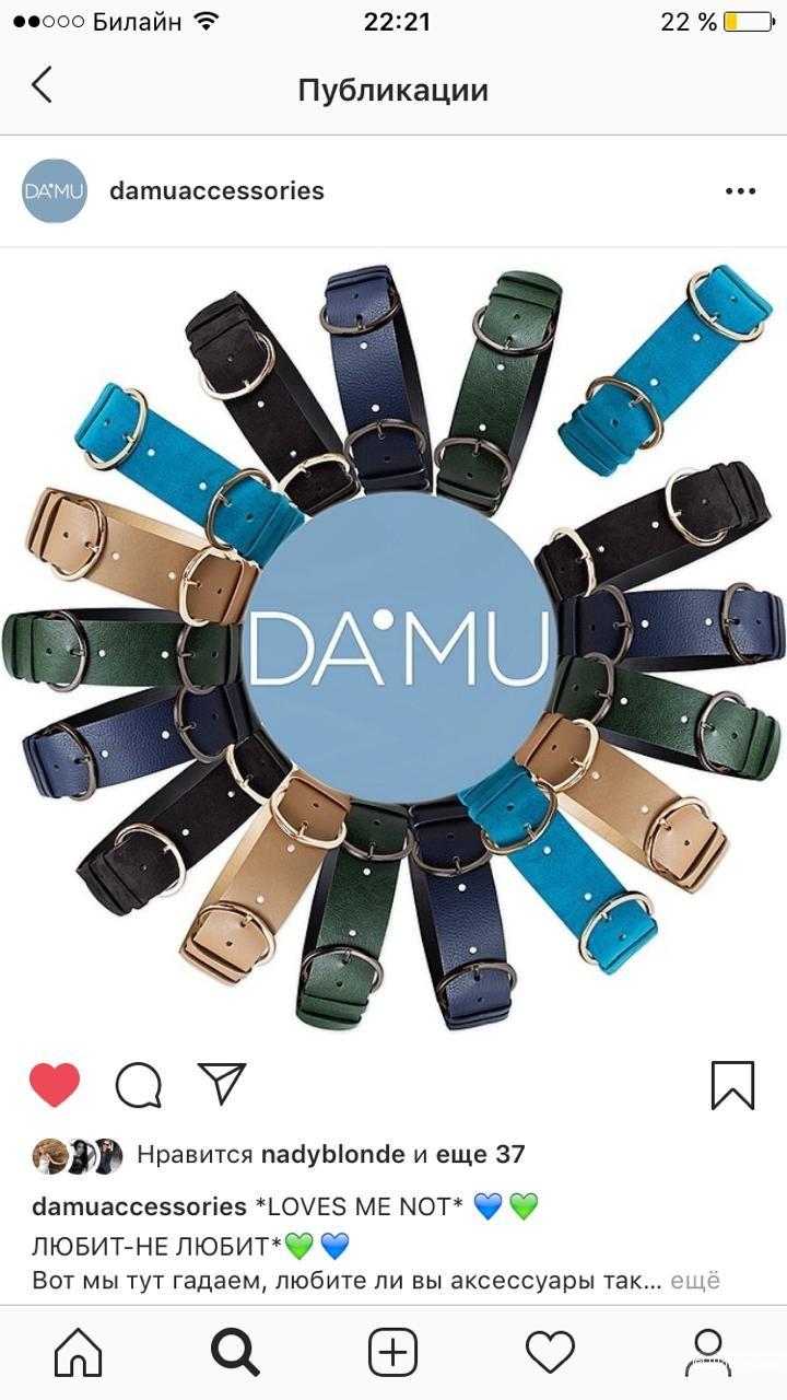 Кожаный ремень DaMu
