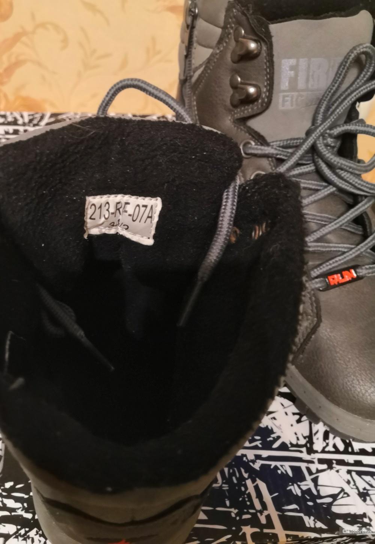Ботинки Run, размер 34