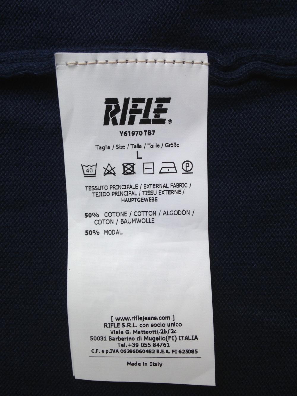 """Кардиган """" Rifle """", размер L"""
