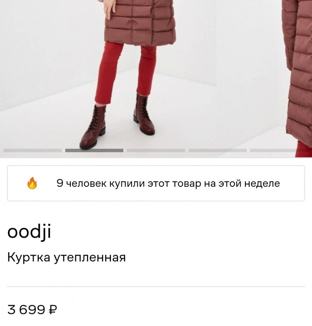 Пальто ooiji,s/m