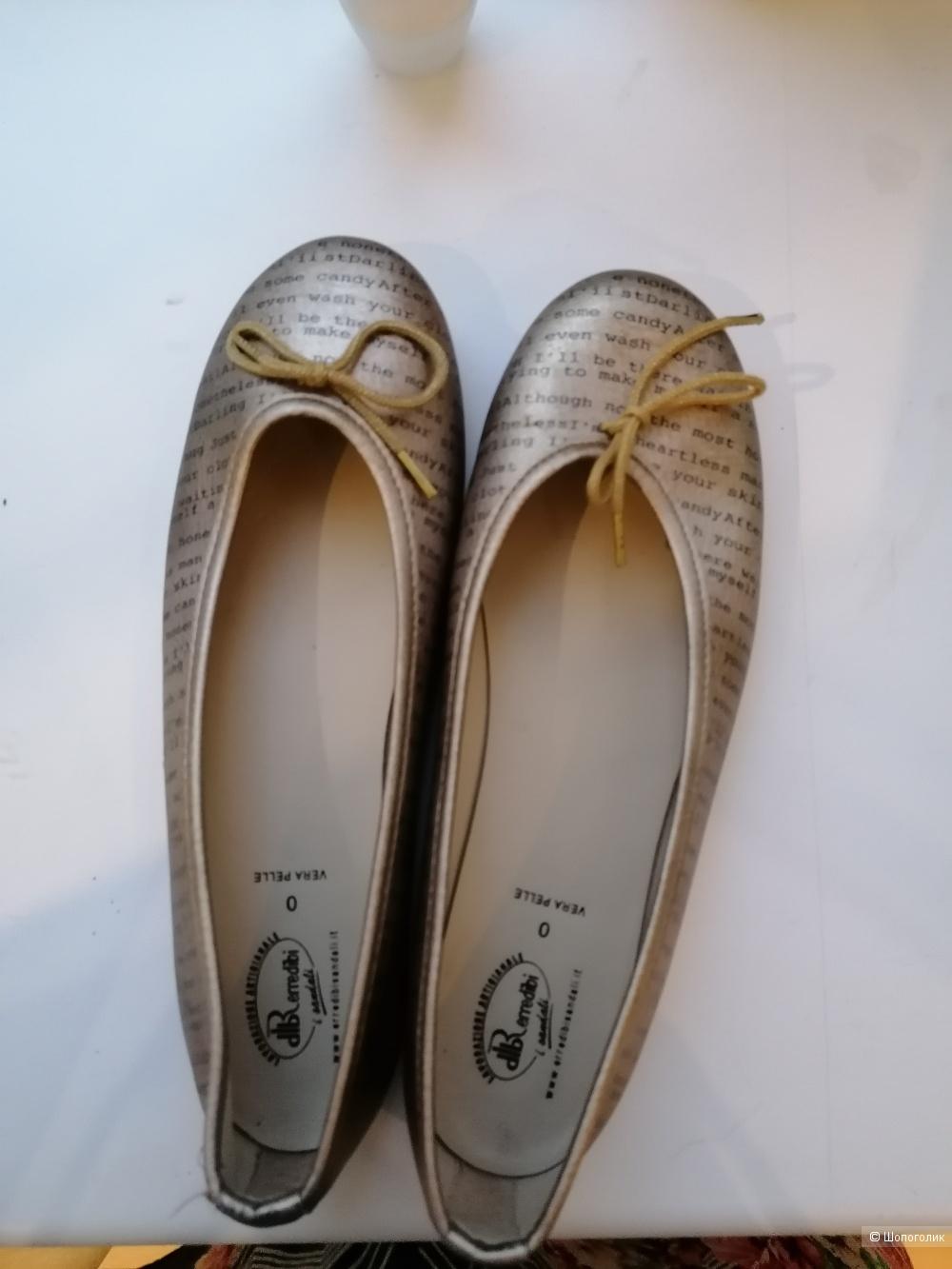 Кожаные туфли балетки Erredibi 39.5-40  размера