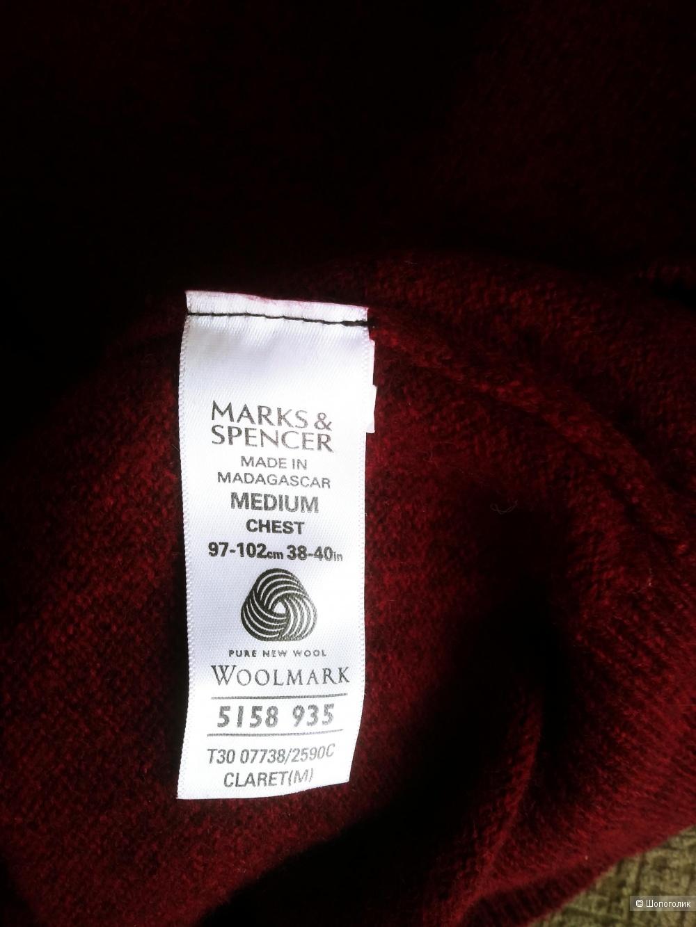 """Мужской джемпер """"Marks&Spencer, размер М"""