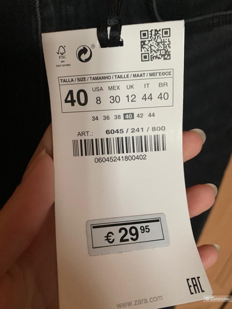 Джинсы Zara, размер 40