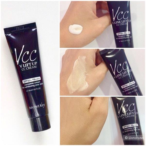 Крем Secret Key V line Lift Up CC Cream с лифтинг эффектом