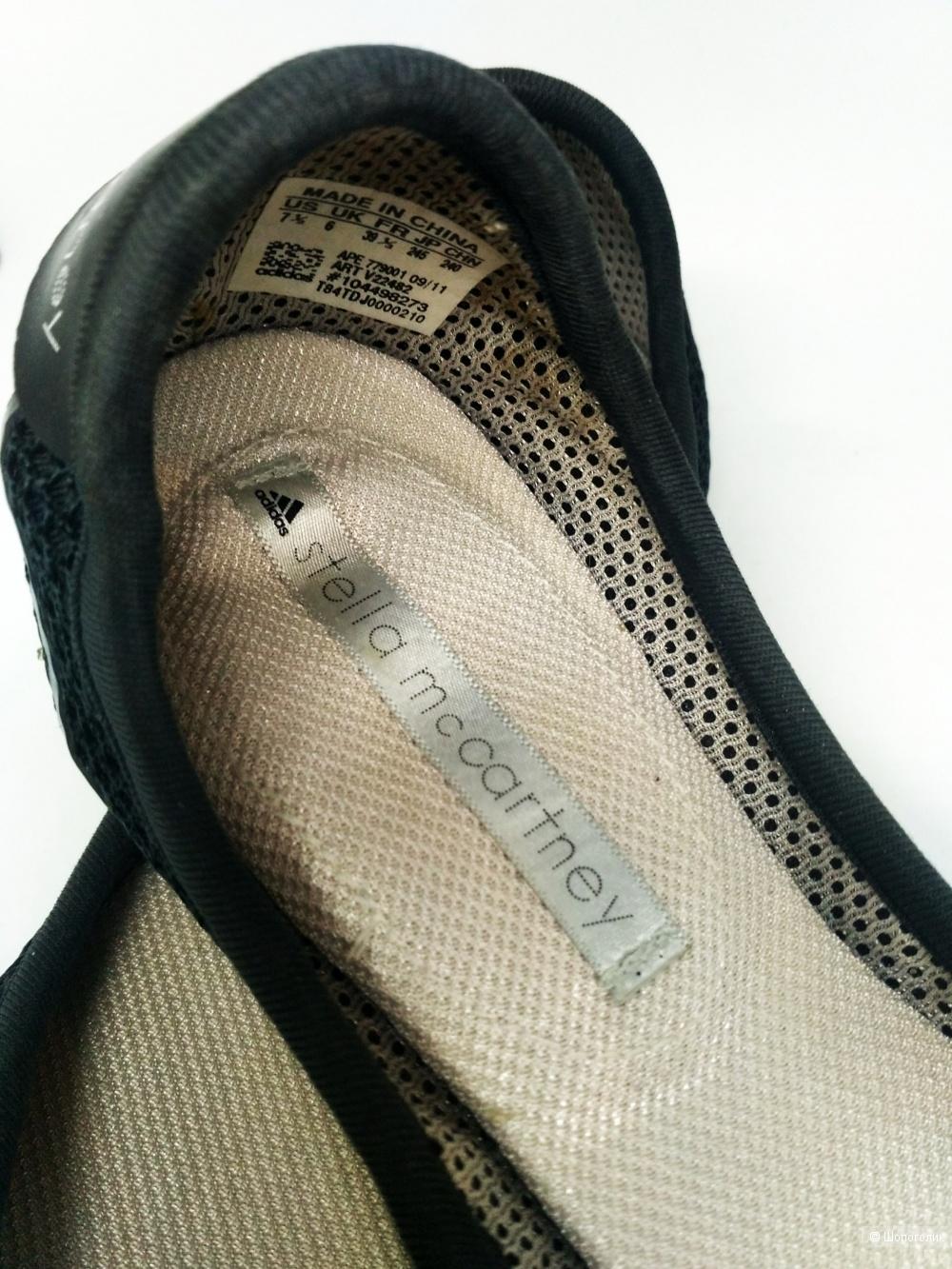 Балетки Stella McCartney Adidas размер 37