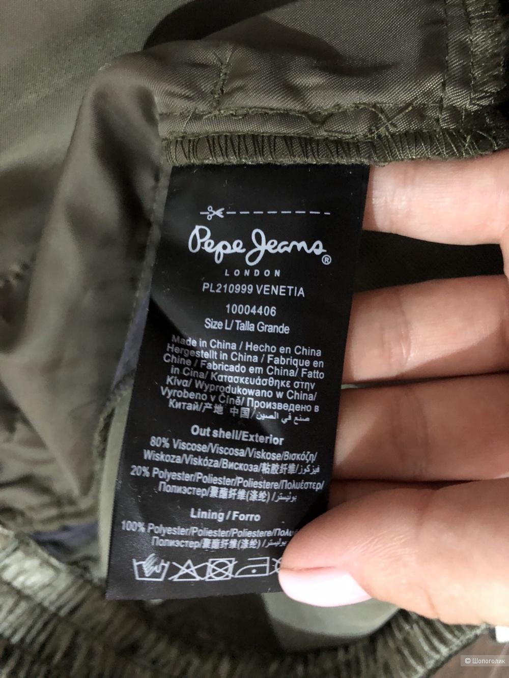 Брюки Pepe Jeans 46/48
