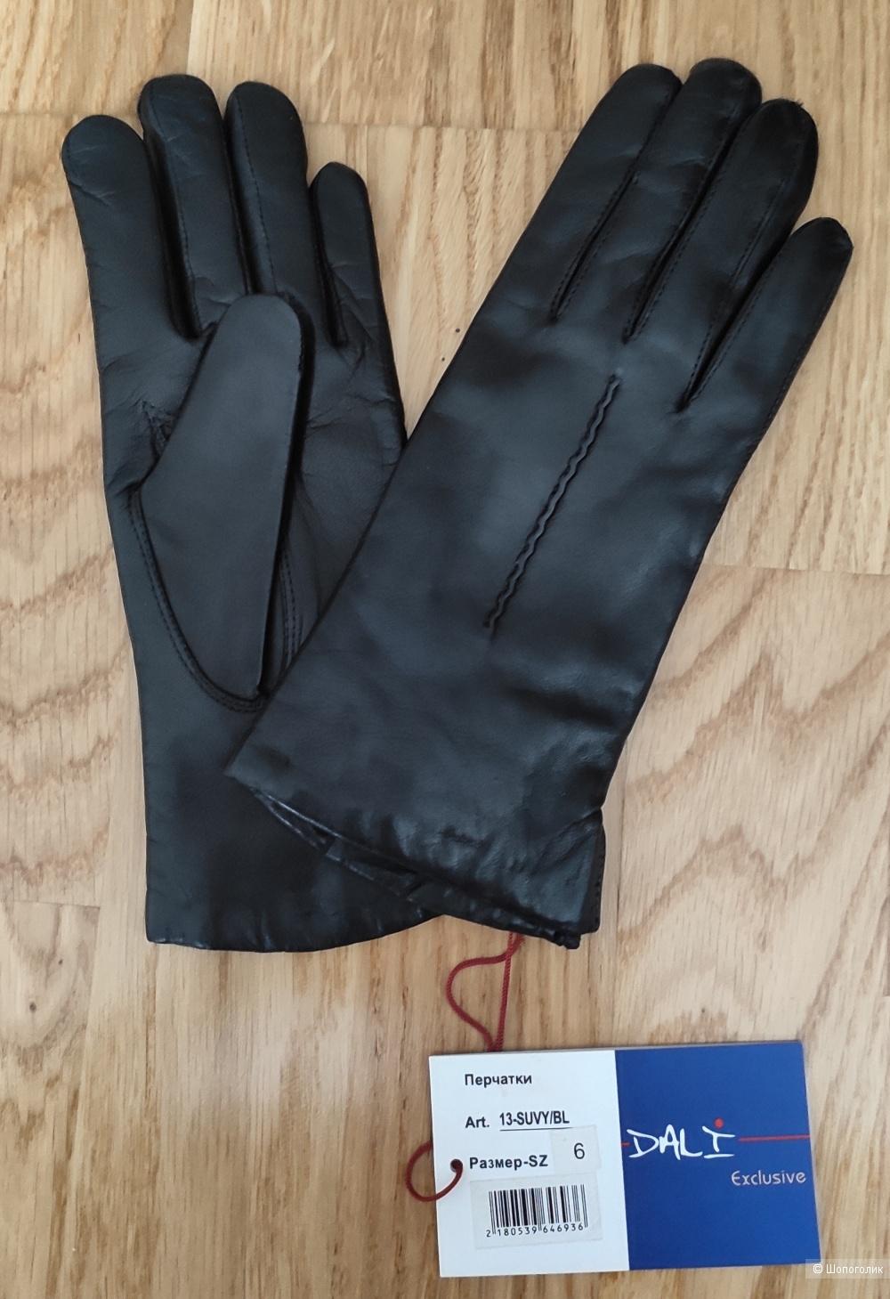 Перчатки DALI Exclusive, 6 р-р