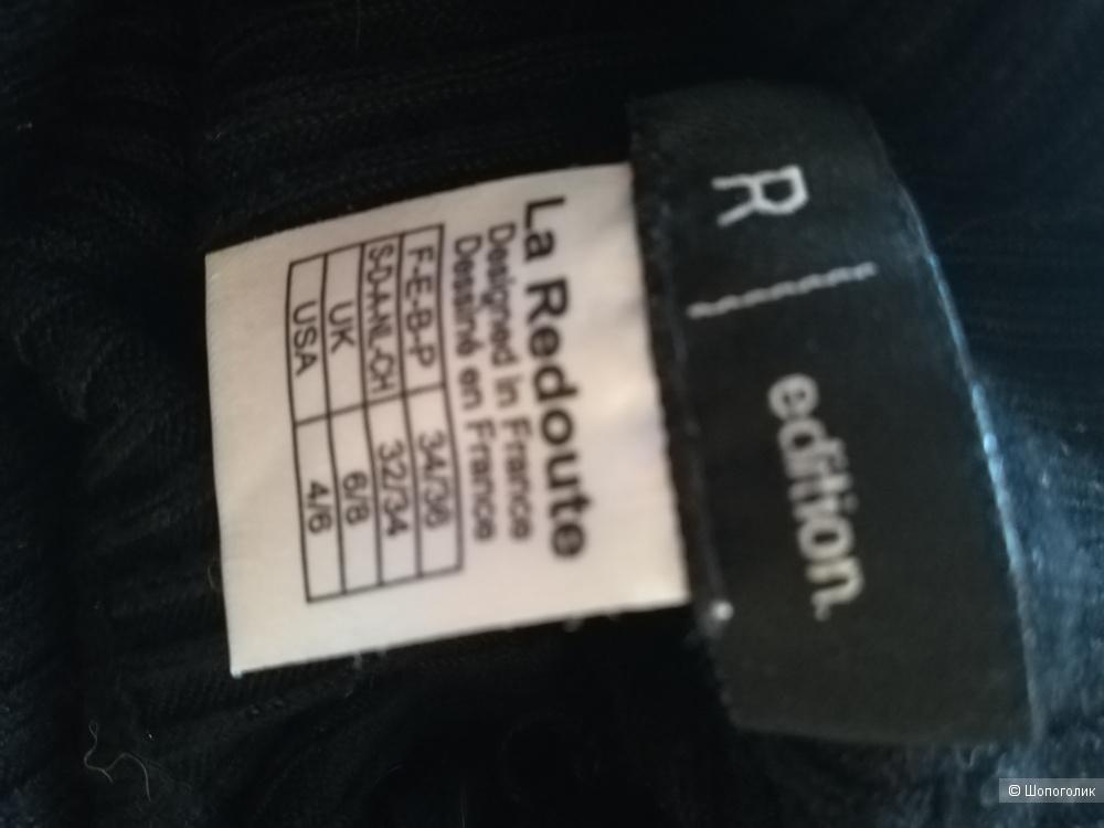 Комплект юбка italy + гольф la redoute, 42-46