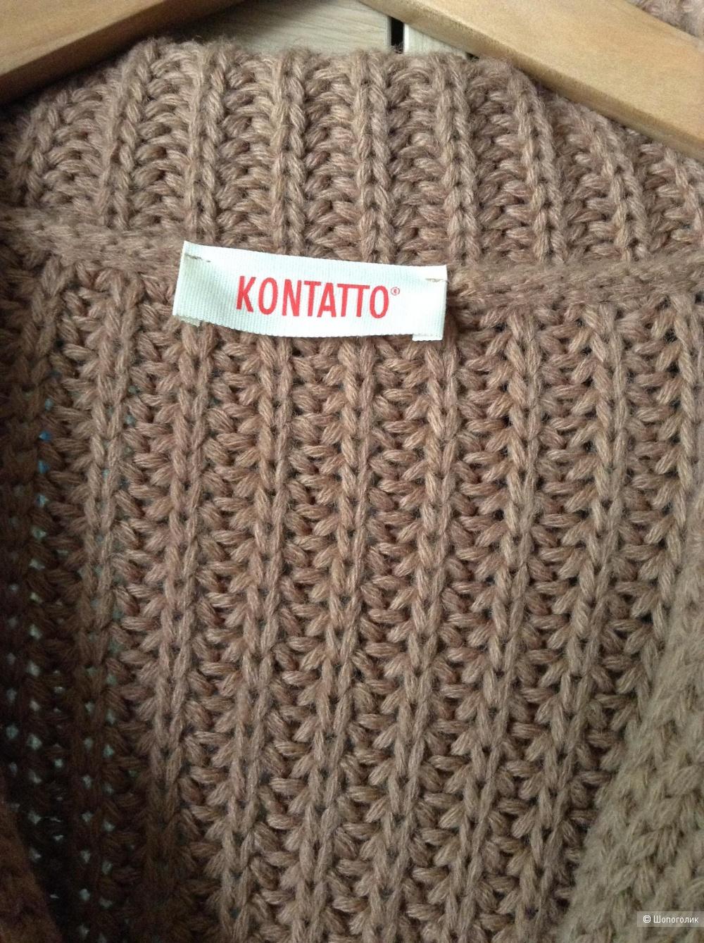 Кардиган Kontatto, размер 46-48
