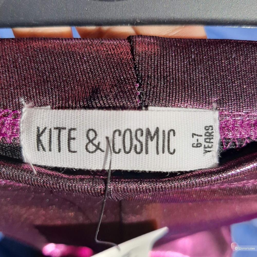 Леггинсы KITE & COSMIC рост 116-122 см