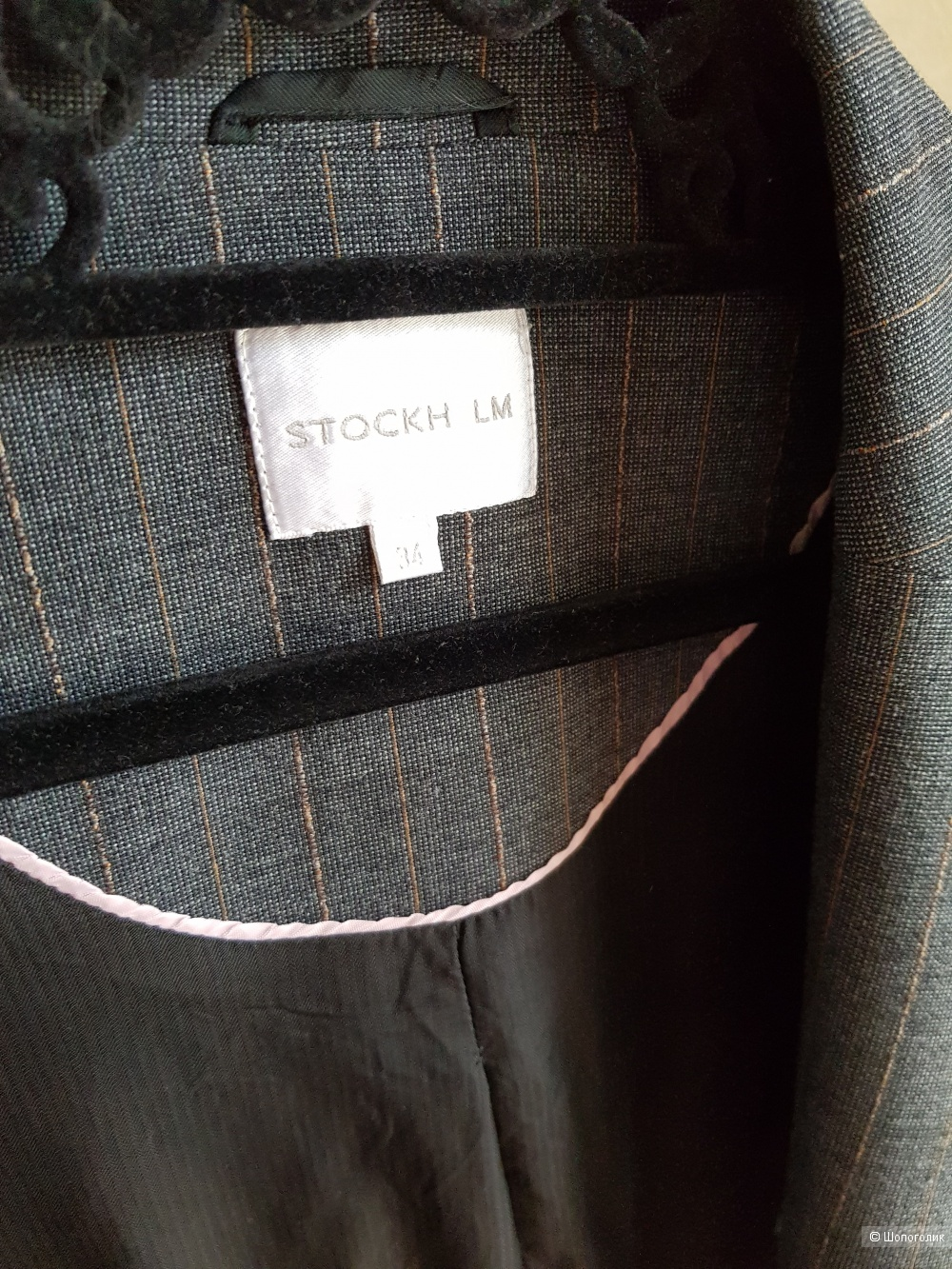 Пиджак STOCKH S (EU34) размер