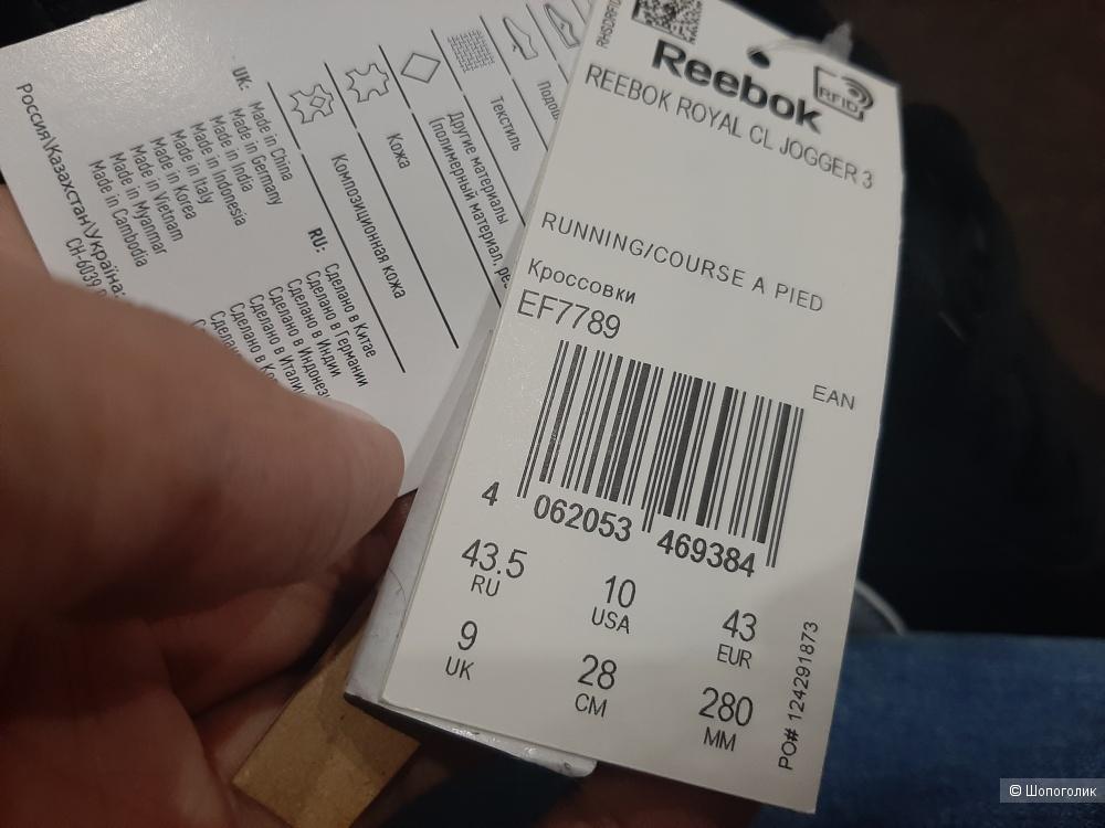 Кроссовки reebok classic 43