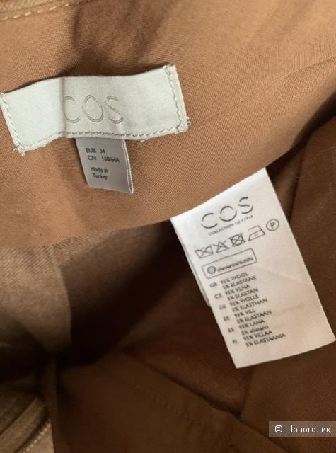Брюки COS размер 34
