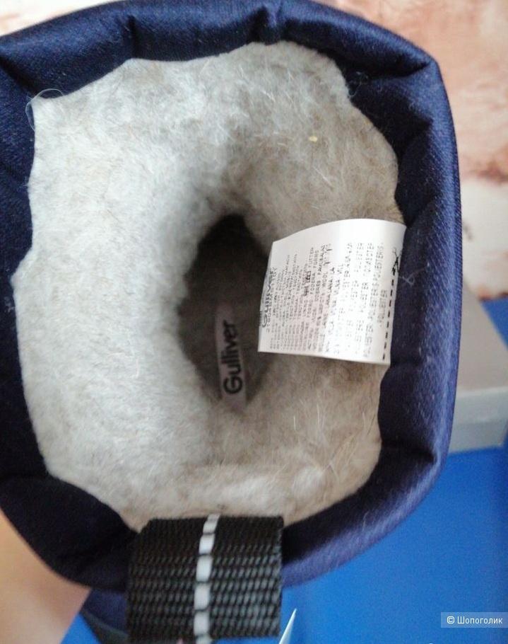 Зимние сапоги Gulliver, размер 32