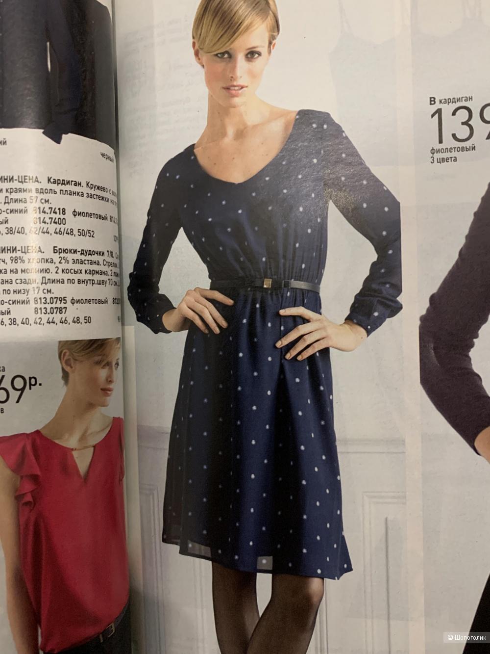Платье с принтом La redoute, р.44