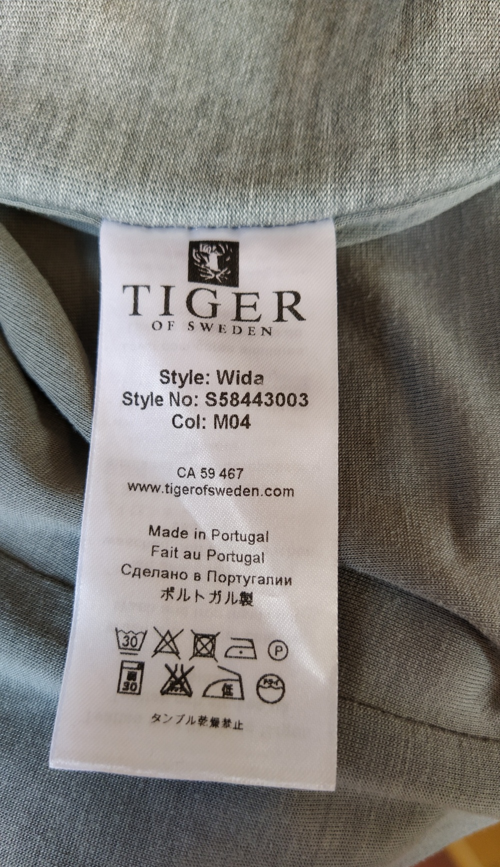 Платье Tiger of Sweden,M