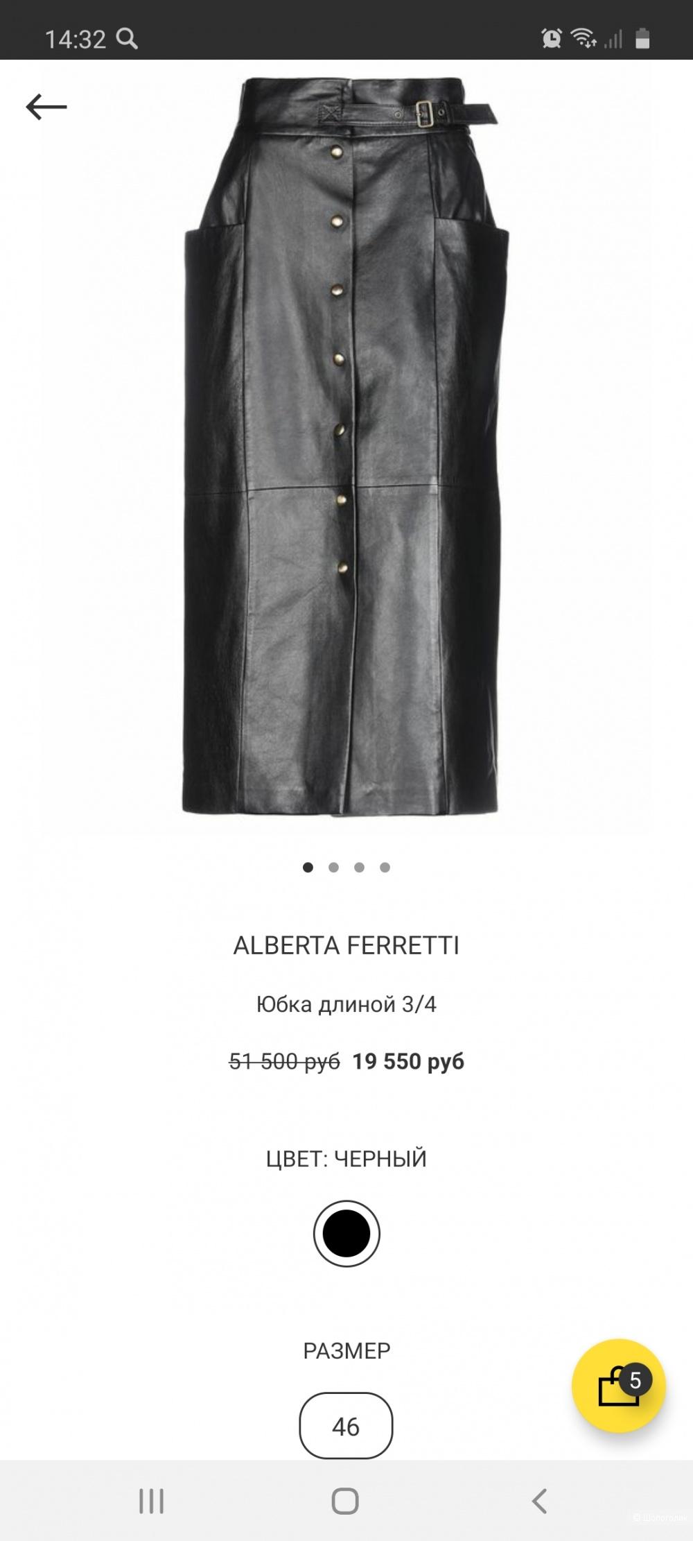 Юбка кожаная  ALBERTA FERRETTI  размер 46 (44 it).