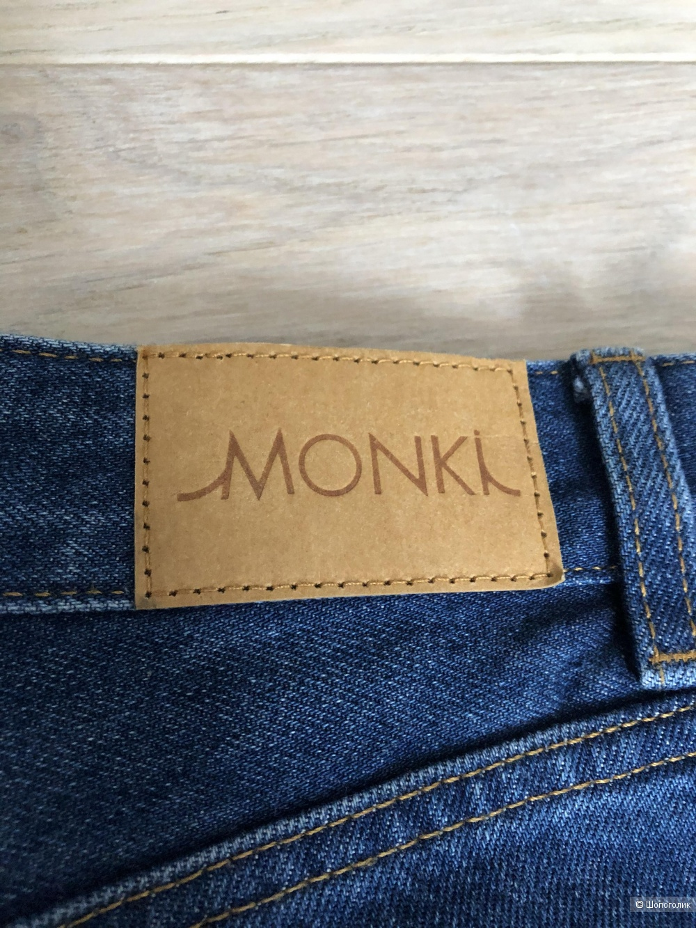 Джинсы Monki размер 26