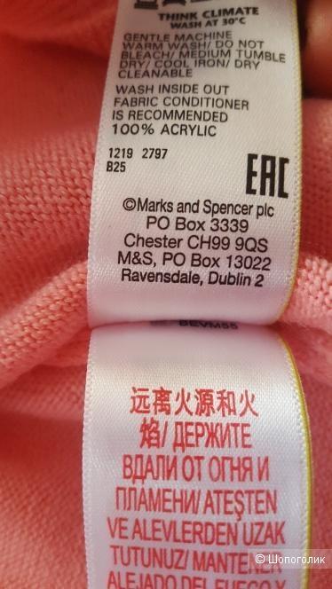 Джемпер Marks & Spencer.размер 52-54