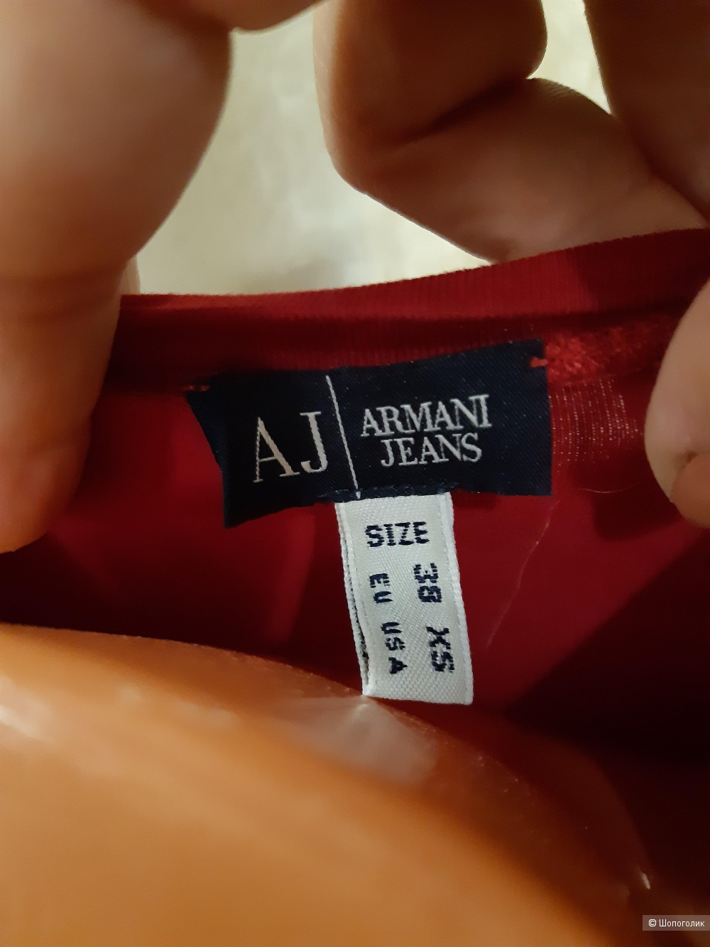 Футболка Armani Jeans 44-46 размер