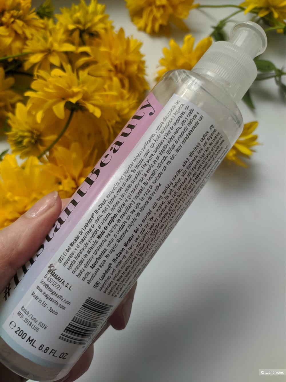 Look Dore IB+CLEAN gel micelar Мицелярный гель, 200 ml