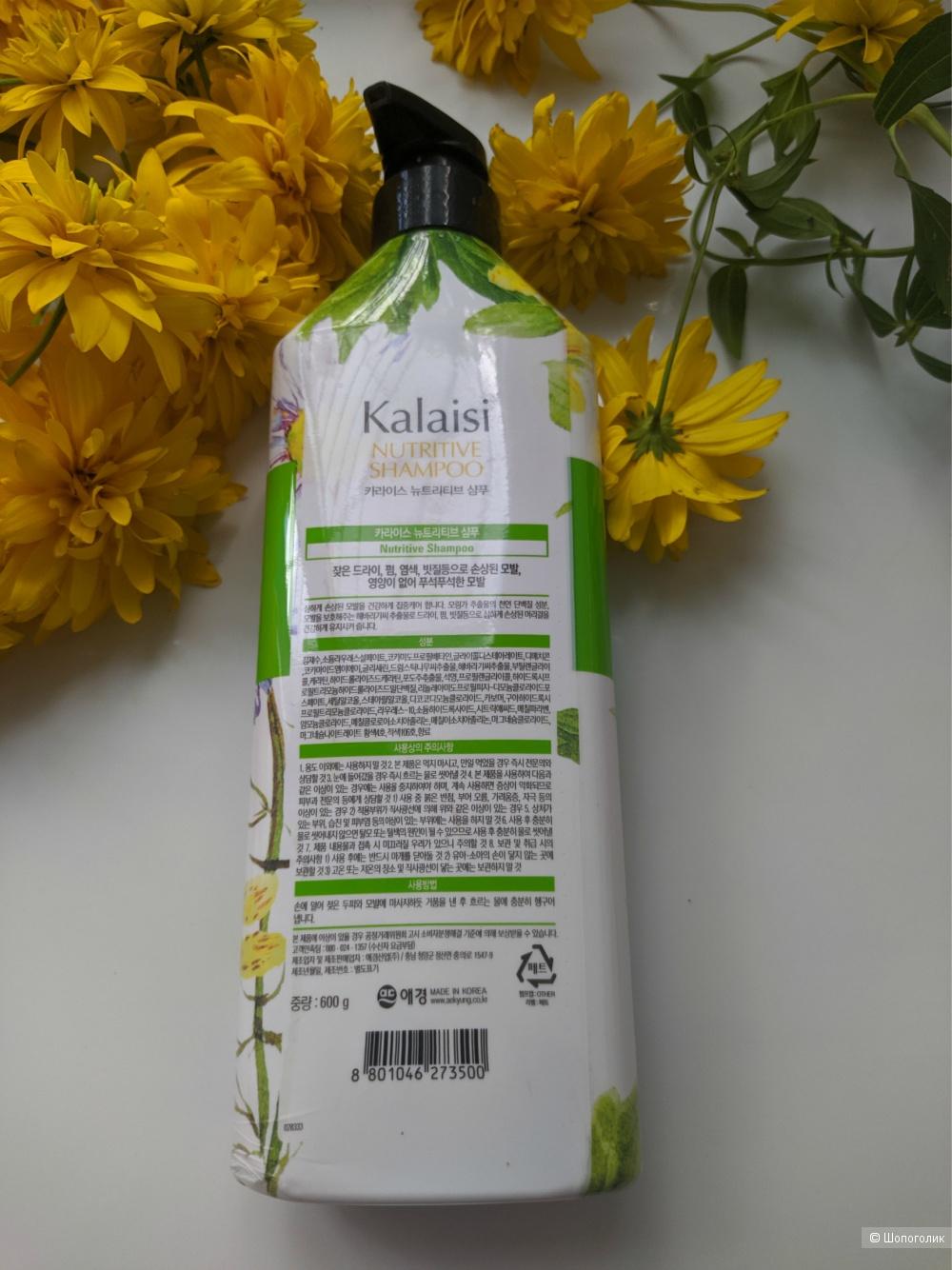 Kalaisi корейский питательный шампунь с кокосовым маслом, 600грамм