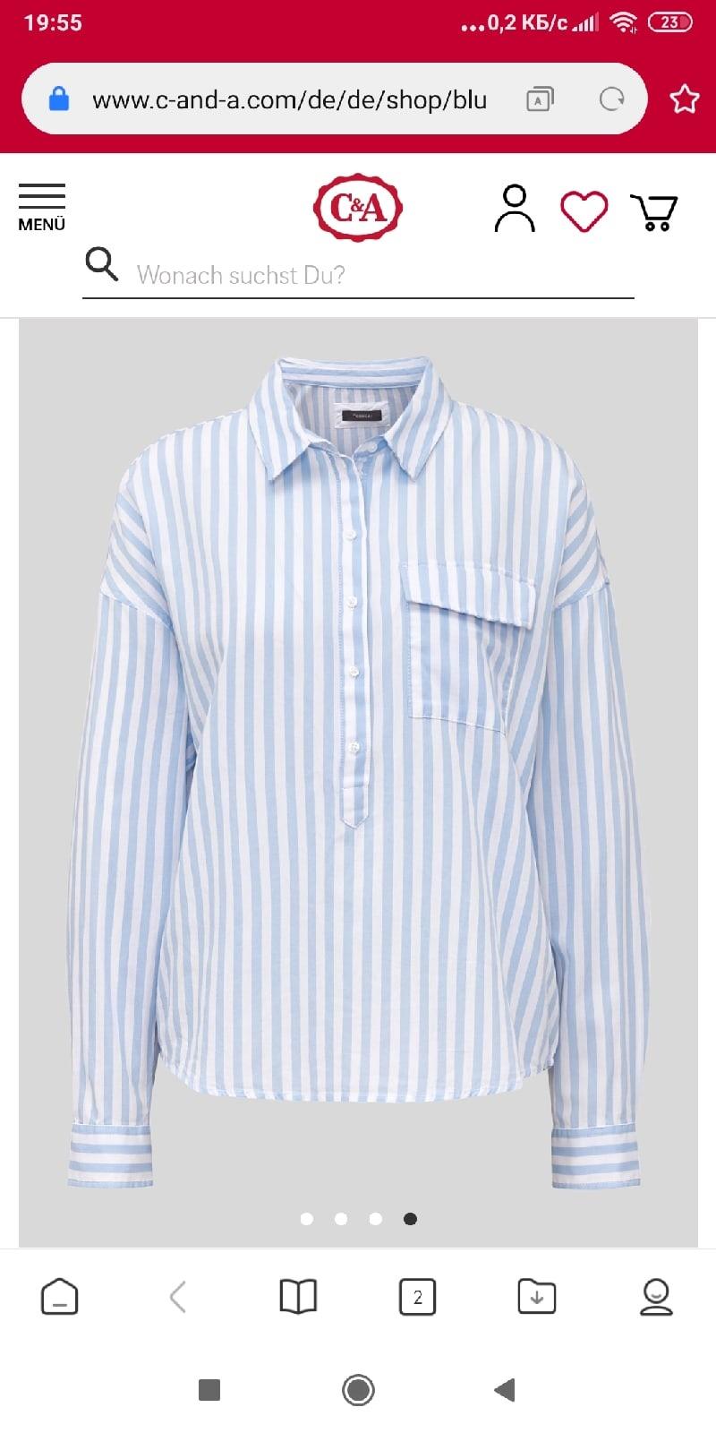 Рубашка СА 38