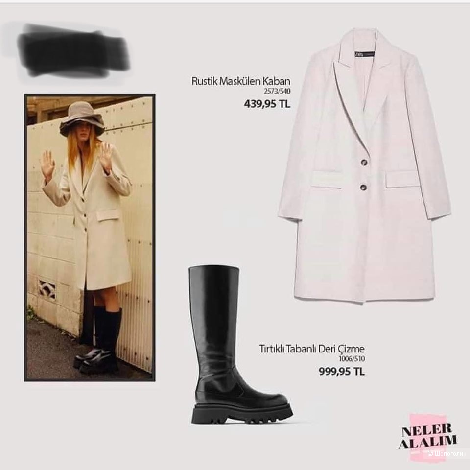 Пальто ZARA, размер S( S+)