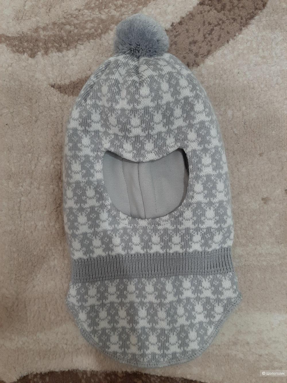 Шапка шлем 44-46 размер