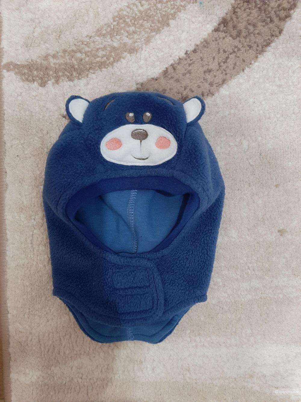 Шапка шлем  Чудо Кроха 42 - 44 размер
