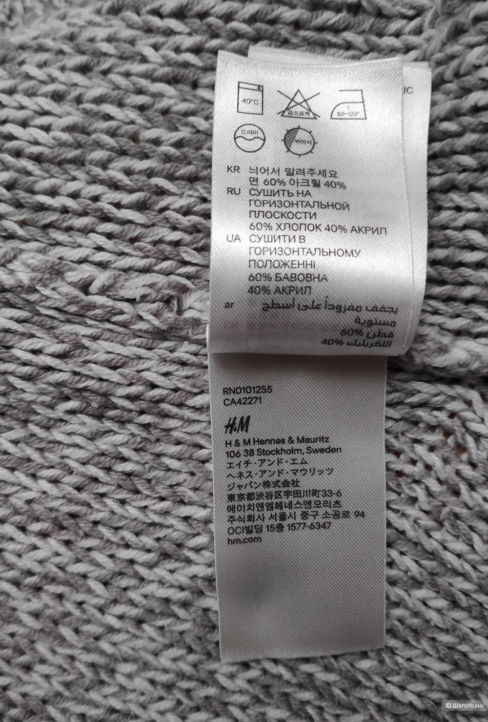Свитер  H&M. Маркировка М/ xs-s-m рус.