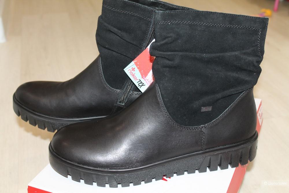 Ботинки Rieker р. 42