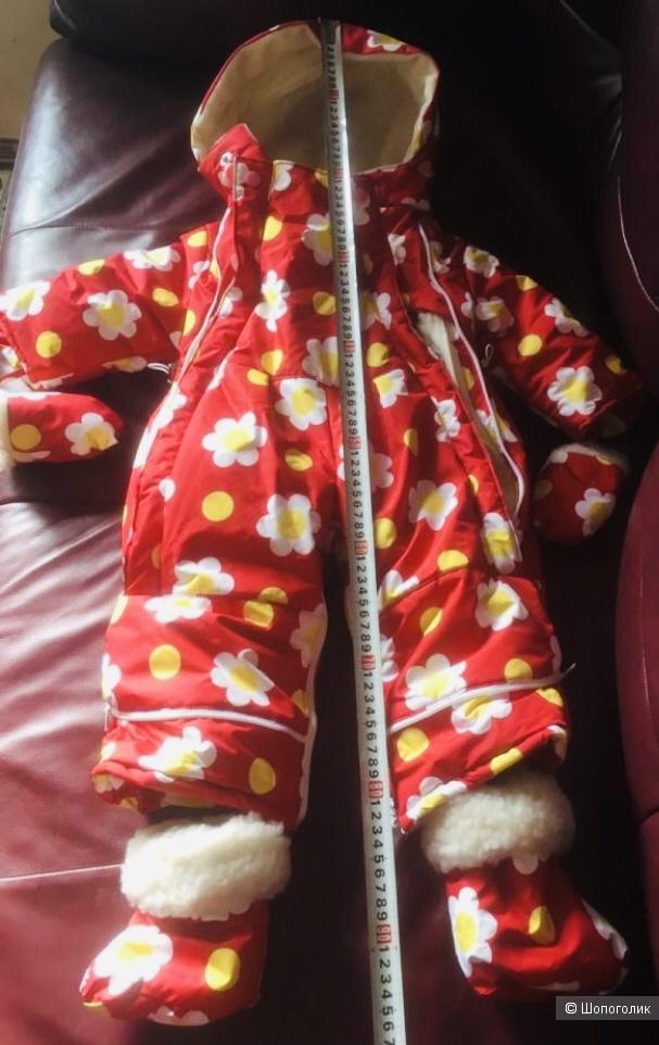 Детский зимний оооочень тёплый комбинезон на малыша!