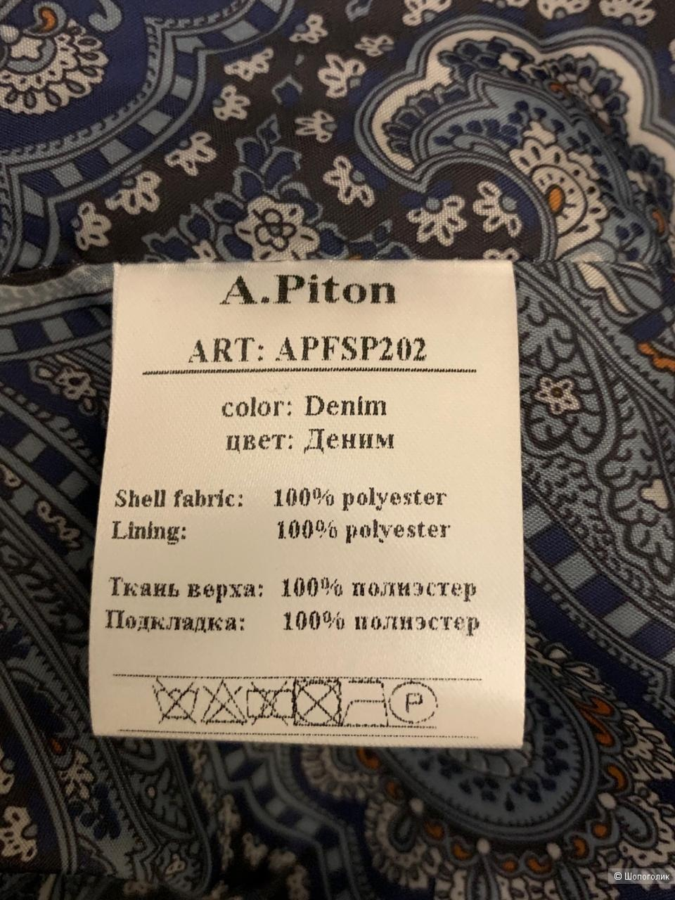 A.Piton пальто 46/48