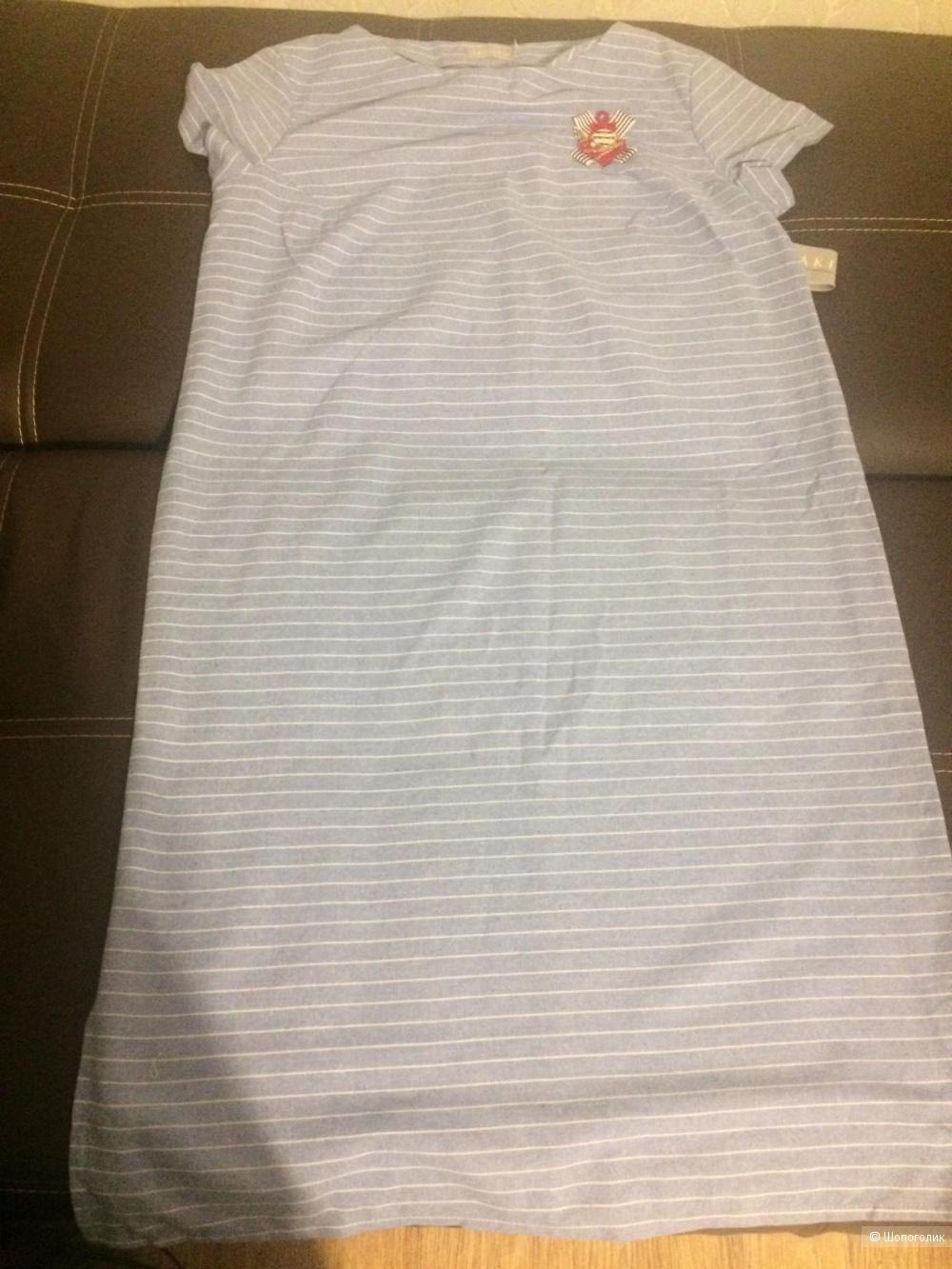 Платье Akimbo Размер 50- 52