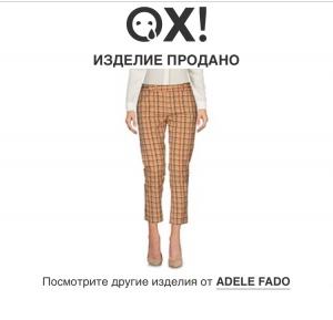Брюки Adele Fado, р-р 40IT