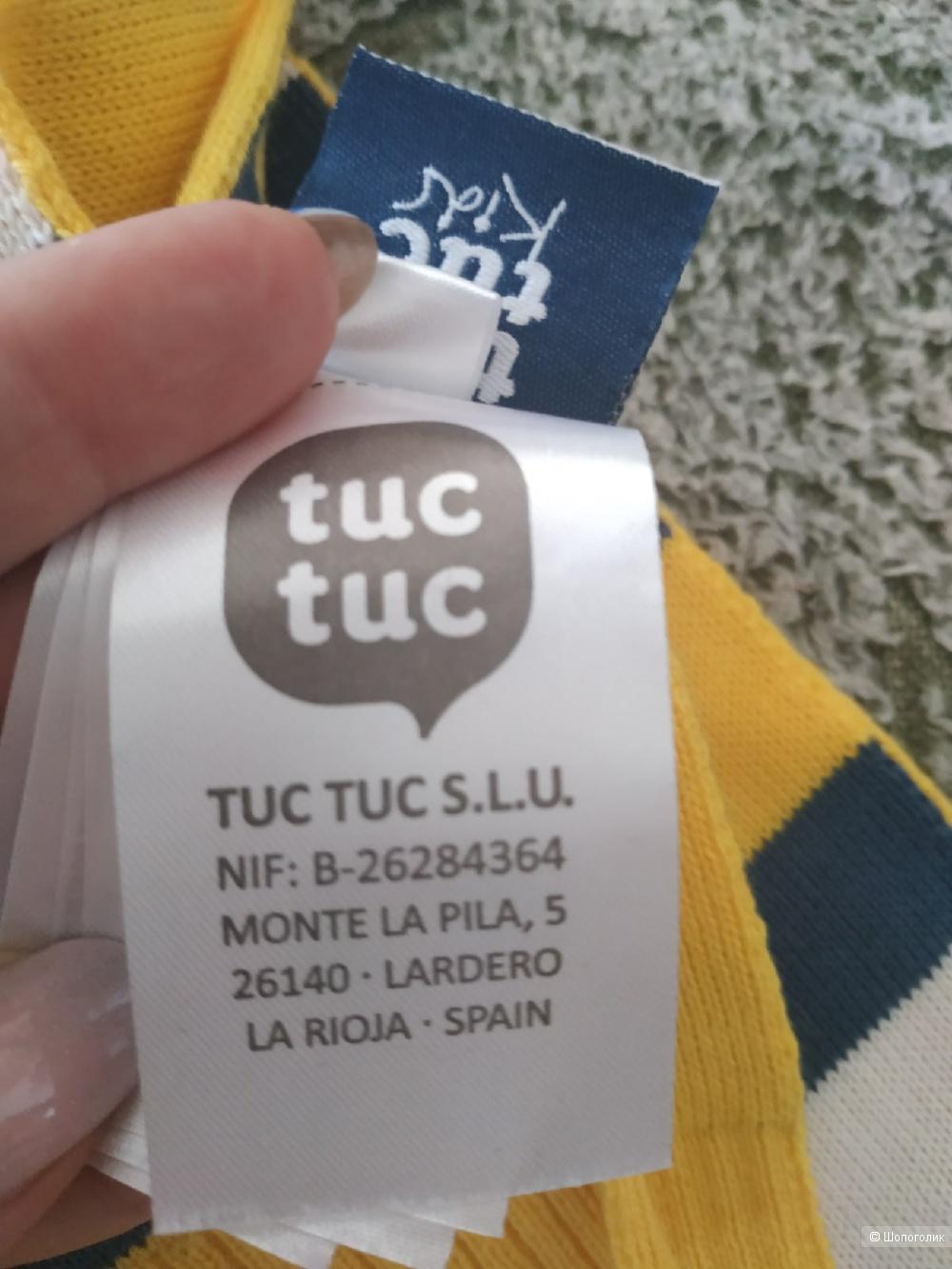 Набор шапка/шарф TUC TUC 56