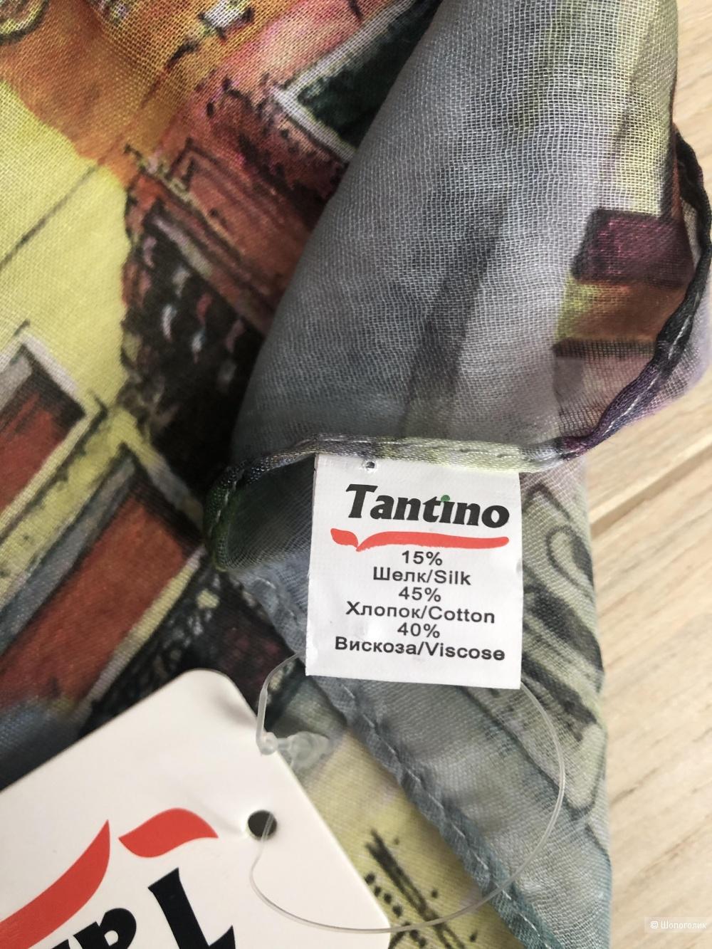 Палантин Tantino 75*180