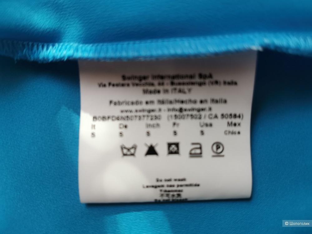 Рубашка BYBLOS размер S