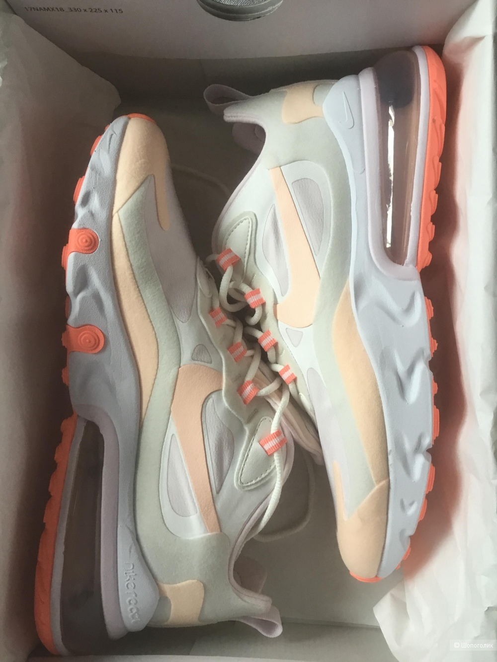 Кроссовки Nike Air Max 270 React, размер 9(26см)